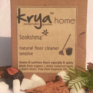 Krya Sookshma floor cleaner is a whole herb, toxin free, fragrance free floor cleaner powder made from whole Ayurvedic herbs, gums and resins